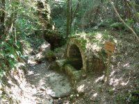 Sentier des Fontaines de Roumengoux